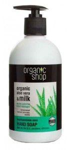 organic-milo