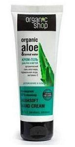 organic-shop-hand-krem