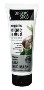 organic-shop-mask