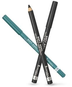 rimmel-pencil
